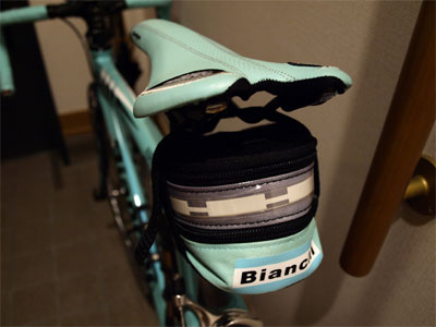 070912SaddleBag01.jpg