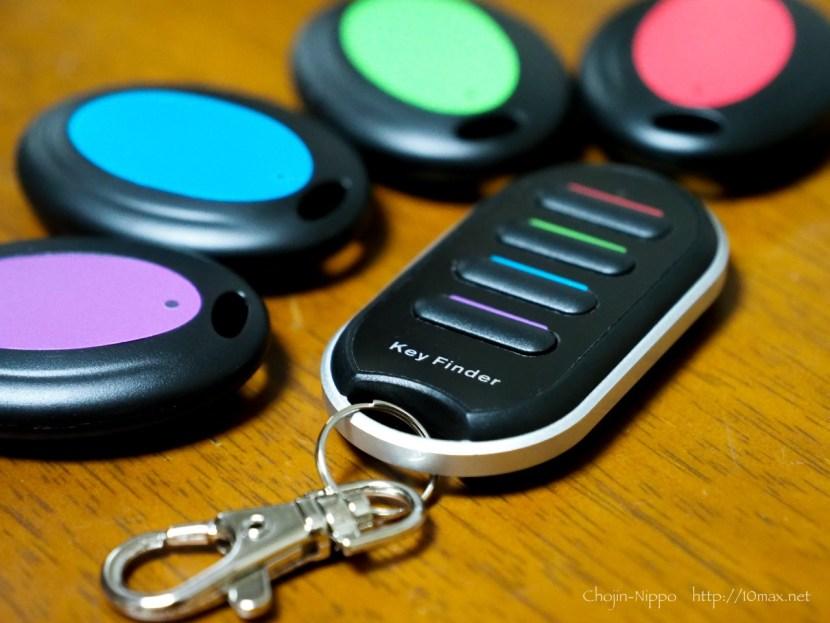 キーファインダー, Key Finder