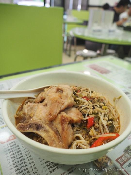 香港 食堂 ローカル飯 雲南米麺