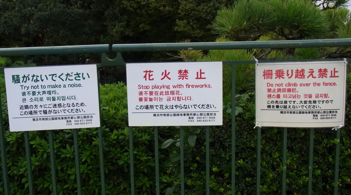 funny signs in japan