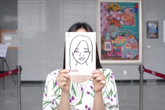 2018-조선대-지식향연