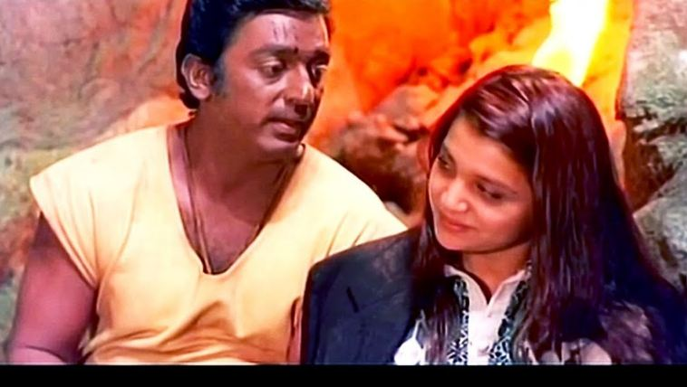 Kanmani Anbodu Kadhalan Song Lyrics - Guna   Kamal Haasan, Roshini -