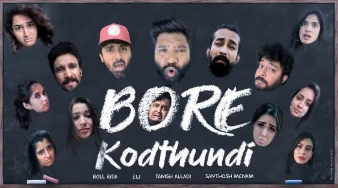 Bore Kodthundi Song Lyrics