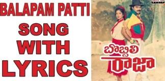 Balapam Patti Bhaama Ballo Song Lyrics