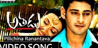 Pilichina Ranantava Song Lyrics