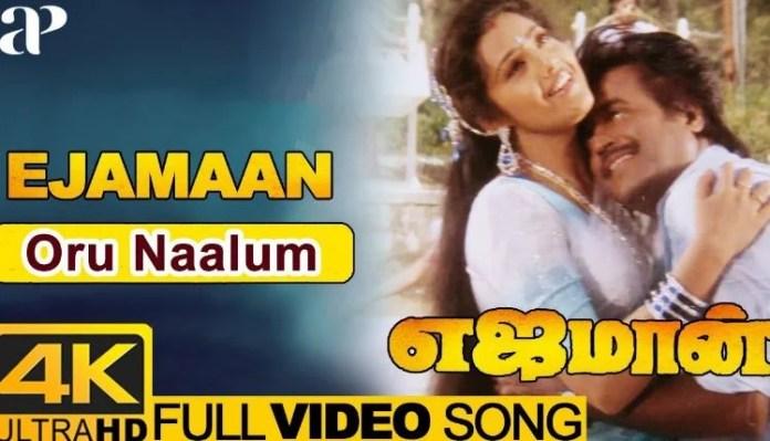 Oru Naalum Unai Maravatha Song Lyrics