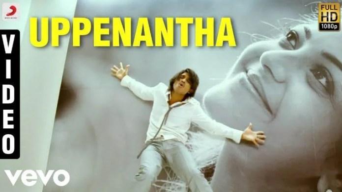 Uppenantha Song Lyrics