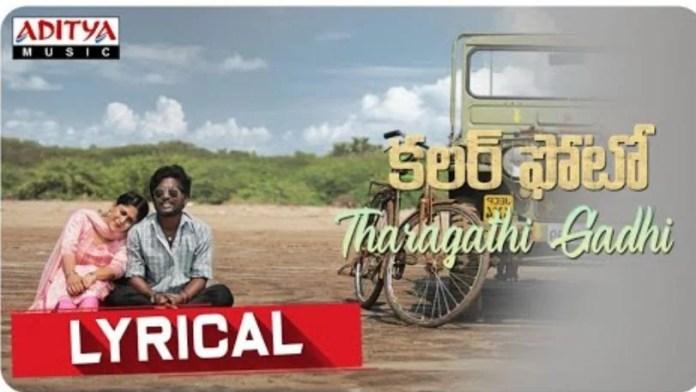 Tharagathi Gadhi Song Lyrics
