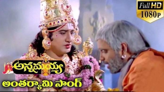 Antharyami Alasithi Song Lyrics