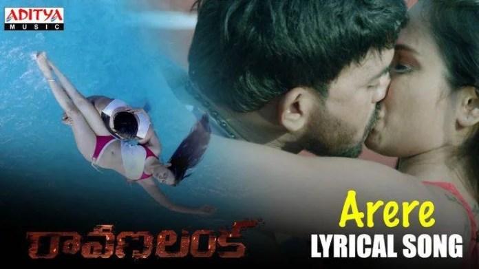 Ravana Lanka Arere Song Lyrics