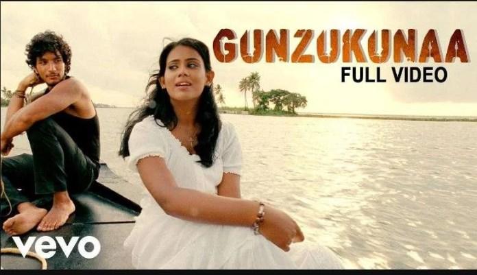 Gunjukunna Ninne Song Lyrics
