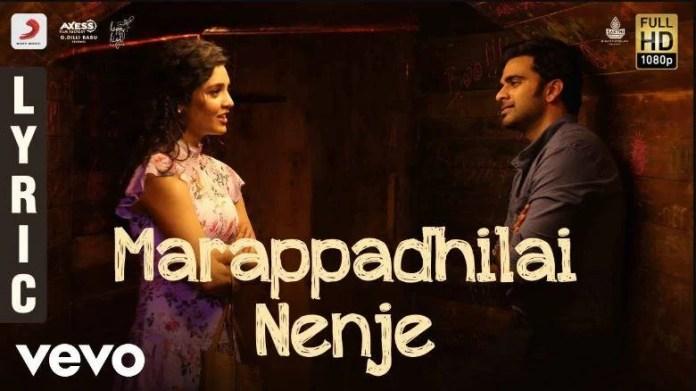 Marapathillai Nenje Nenje Song Lyrics