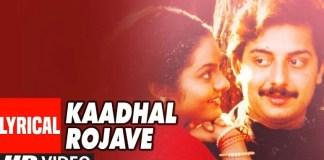 Kaadhal Rojave Song Lyrics