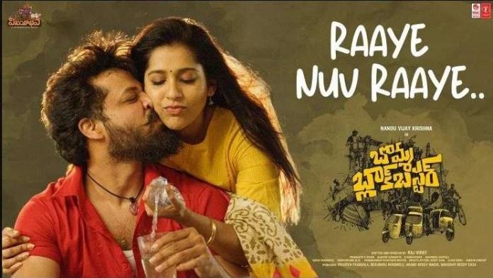 Raaye Nuv Raaye Song Lyrics