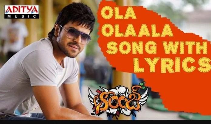 Sydney Nagaram Song Lyrics