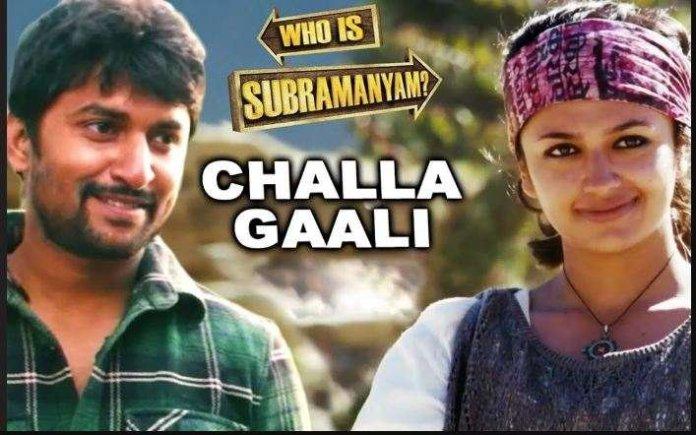 Challa Gaali Thakuthunna Song lyrics