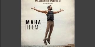 Maha Theme Lyrics