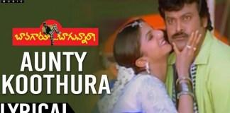 Aunty Kuthura Song Lyrics