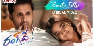 Emito Idhi Song Lyrics
