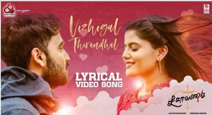 Vizhigal Thirandhal Song Lyrics