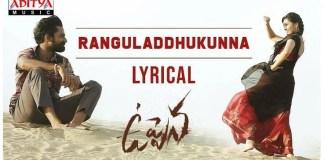 Ranguladdhukunna Song Lyrics