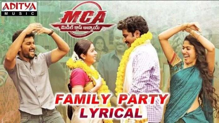 Family Party Song Lyrics