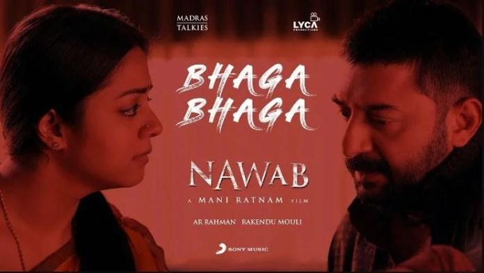 Bhaga Bhaga Song Lyrics