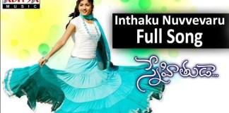 Inthaku Nuvvevaru Song Lyrics