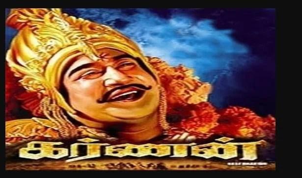 Ullathil Nalla Ullam Urangaa Song Lyrics