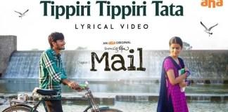 Tippiri Tippiri Tata Song Lyrics