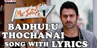 Badhulu Thochani Song Lyrics