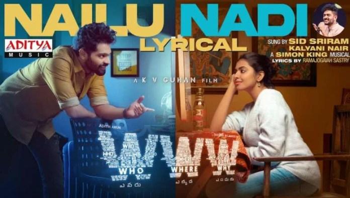 Nailu Nadi Song Lyrics