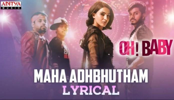 Maha Adbutham Song Lyrics