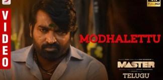 Modhalettu Song Lyrics