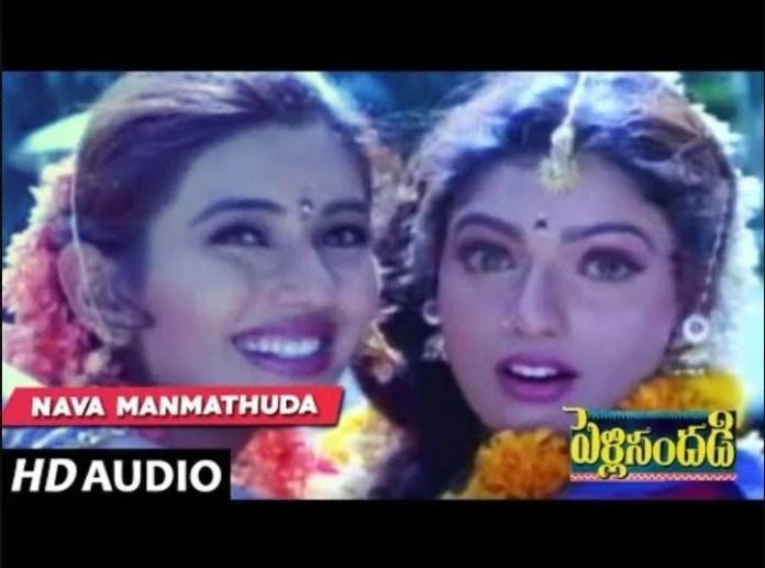 Nava Manmadhuda Song Lyrics