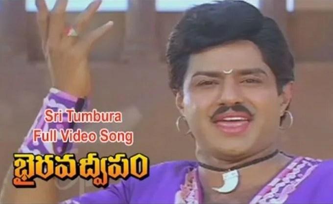 Sri Tumbura Narada Song Lyrics