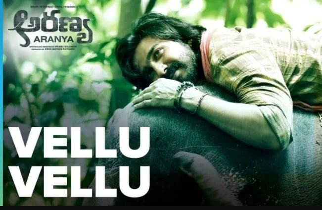 Vellu Vellu Song Lyrics
