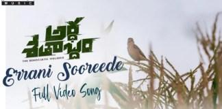 Errani Sooreede Song Lyrics
