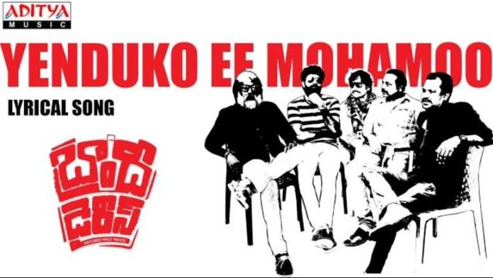 Yenduko Ee Mohamoo Song Lyrics