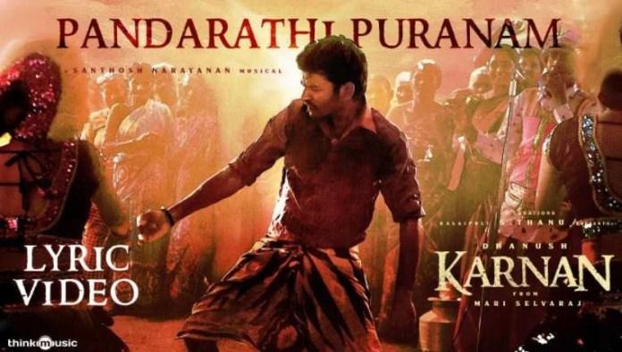 Pandarathi Puranam Song Lyrics