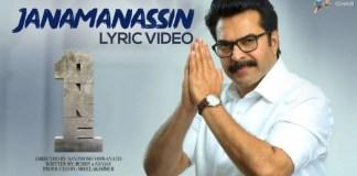 Janamanassin Song Lyrics