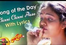 Chinni Chinni Aasa Song Lyrics