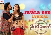 Jwala Reddy Song Lyrics