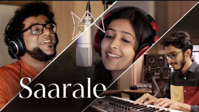 Saarale Vizhigalil Song Lyrics