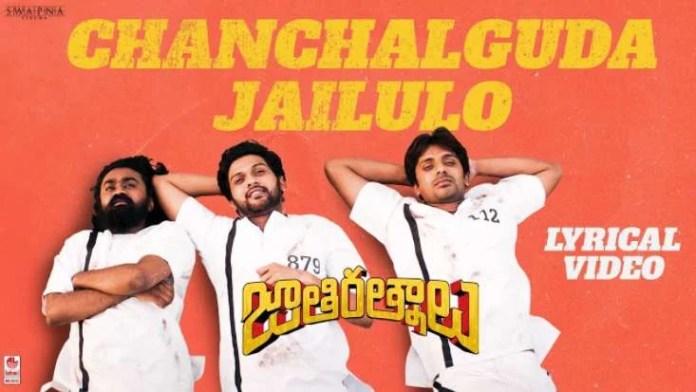 Chanchalguda Jail Lo Song Lyrics