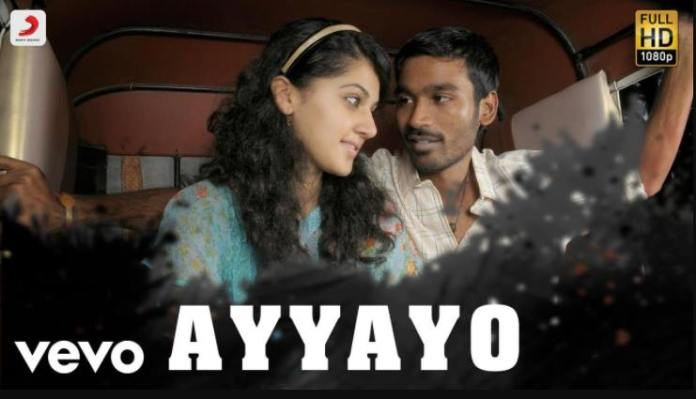 Ayyayo Nenju Alayuthadi Song Lyrics