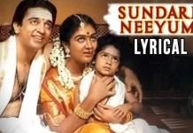 Sundari Neeyum Sundaran Nyaanum Song Lyrics