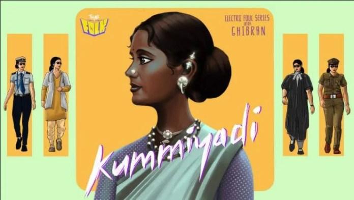 Kummiyadi Tamil New Year Song Lyrics