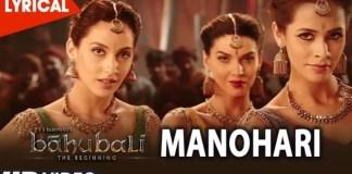Manohari Baahubali Song Lyrics