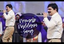 Premalo Paddanu Song Lyrics